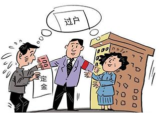 天津二手房买卖纠纷_二手房买卖纠纷处理_二手房买卖纠纷
